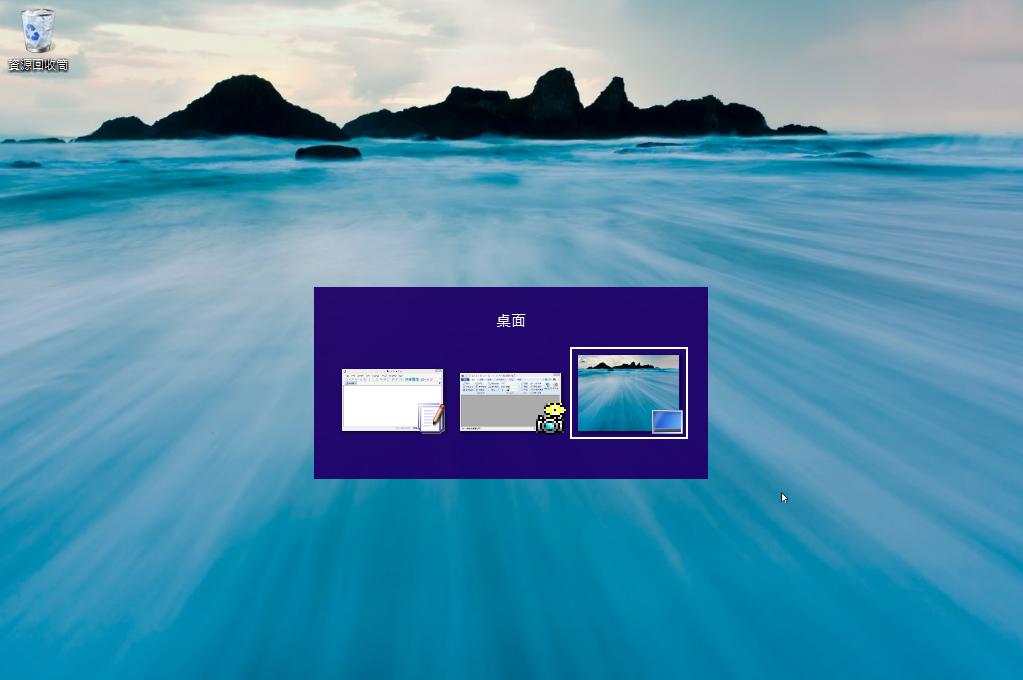修改預設樣式,調校 Windows 8 的「Alt」+「Tab」選單
