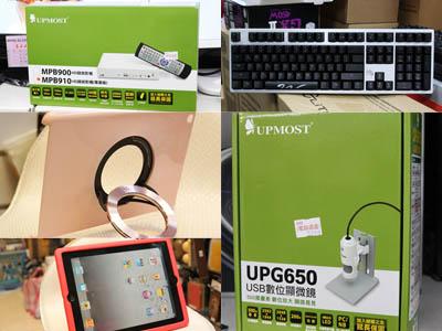 T小編挖寶:超耐摔 iPad 保護套;錄遊戲、MOD 免煩惱