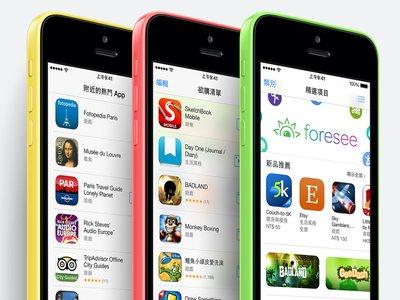 5 色 iPhone 5c 繽紛搶市,個人化 6 色手機護套令人目不暇給