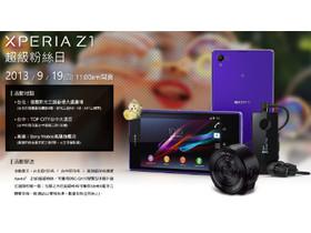 Sony Xperia Z1 旗艦機 9 月 19 日開賣,北中南共贈送 250 顆 QX10 外接式鏡頭相機