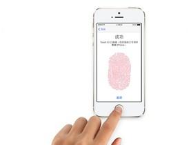 手機上的指紋辨識是否能打動你的心?來聊聊 iPhone 5s Touch ID