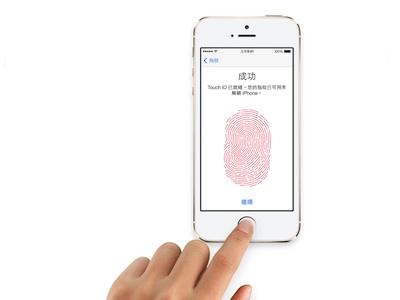 手機上的指紋辨識是否能打動你的心?來聊聊 iPhone 5s Touch ID | T客邦