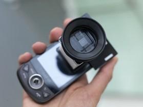 EyeNetra 利用智慧型手機,想搶了醫生的飯碗……