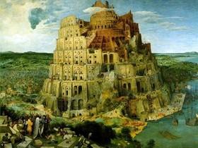 重建巴別塔,Google 翻譯與語言壁壘