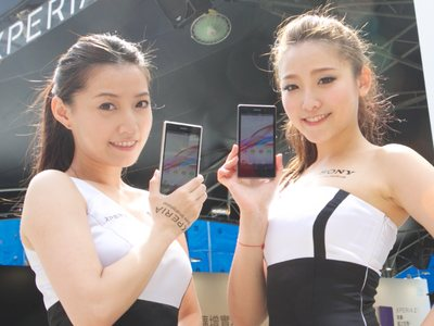 Sony Xperia Z1 四大電信商資費公布、綁約 1,990 元起,登錄再抽 QX10 鏡頭相機
