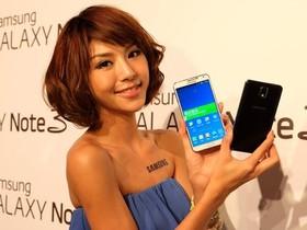Samsung Galaxy Note 3 十月開賣,32GB 新台幣 23,900 元,Galaxy Gear 手錶萬元有找