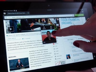 Amazon 的新平板 Kindle Fire HDX 將內建線上影音客服功能「Mayday」,支援遠端遙控