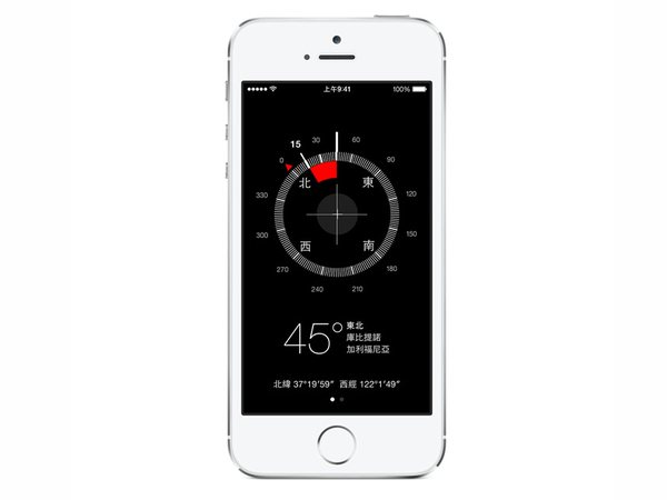 iPhone 5s 動態感應器出包,陀螺儀、指南針、加速感應器全錯亂