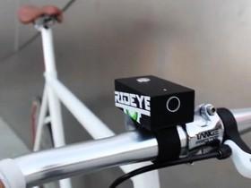 自行車專用行車紀錄器 Rideye 幫騎士保障安全