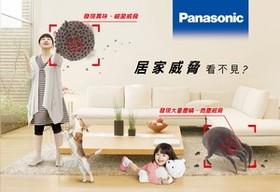 哈啾打不停? Panasonic nanoe空氣清淨機幫你遠離空氣中的過敏原!