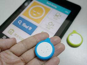 硬幣大小、雙向追蹤、超省電的藍牙追蹤器:tinyFinder 實測