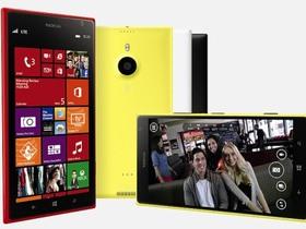 Nokia Lumia 1020、1520 將可支援 RAW 檔, Instagram 將兼容 WP 系統
