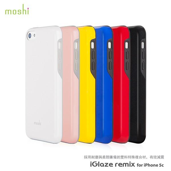 Moshi iGlaze for iPhone 5c 超薄時尚保護背殼系列