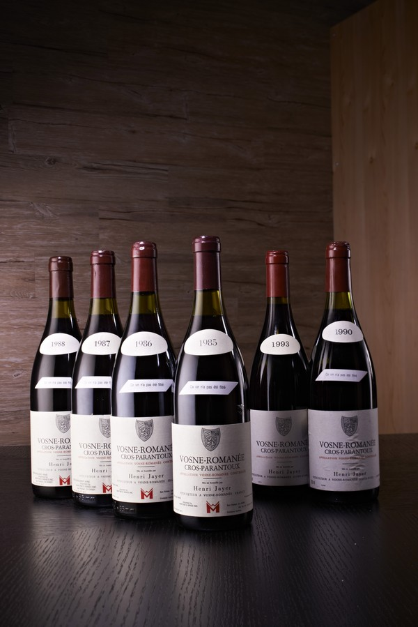 羅芙奧2013秋季葡萄酒拍賣會「尊釀雲集」