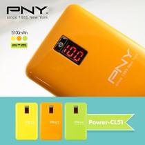 絕美時尚好滋味 PNY Power-CL51行動電源 香甜上市