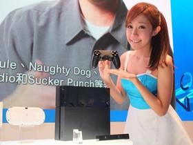 PlayStation 4 將於 12 月 18 日上市,售價 12,980 元,7款中文化遊戲同步上市