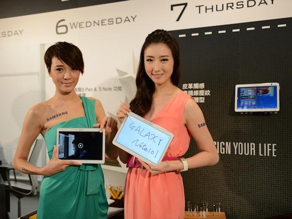 Samsung GALAXY Note 10.1 2014 版台灣登場
