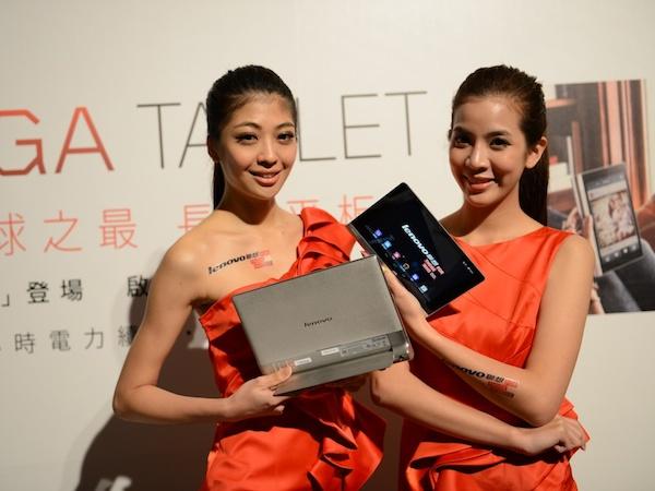 18 小時續航力,Lenovo Yoga Tablet 台灣發表上市