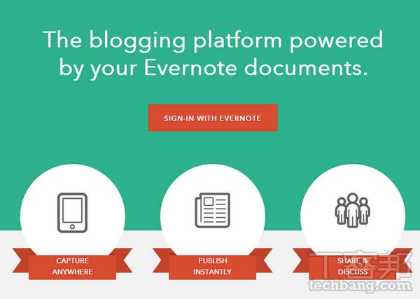 讓 Evernote 不只是筆記,10 大 App 變身生活管家:意想不到的數位應用連環報,最強大的筆記工具超活用 | T客邦