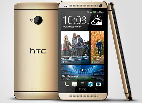 HTC One 推出「金色」,OneMax 則傳將推出紅色及黑色版本