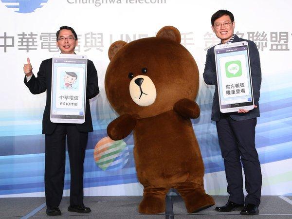中華電信與 LINE 攜手合作,mPro 用戶免收數據通訊費用