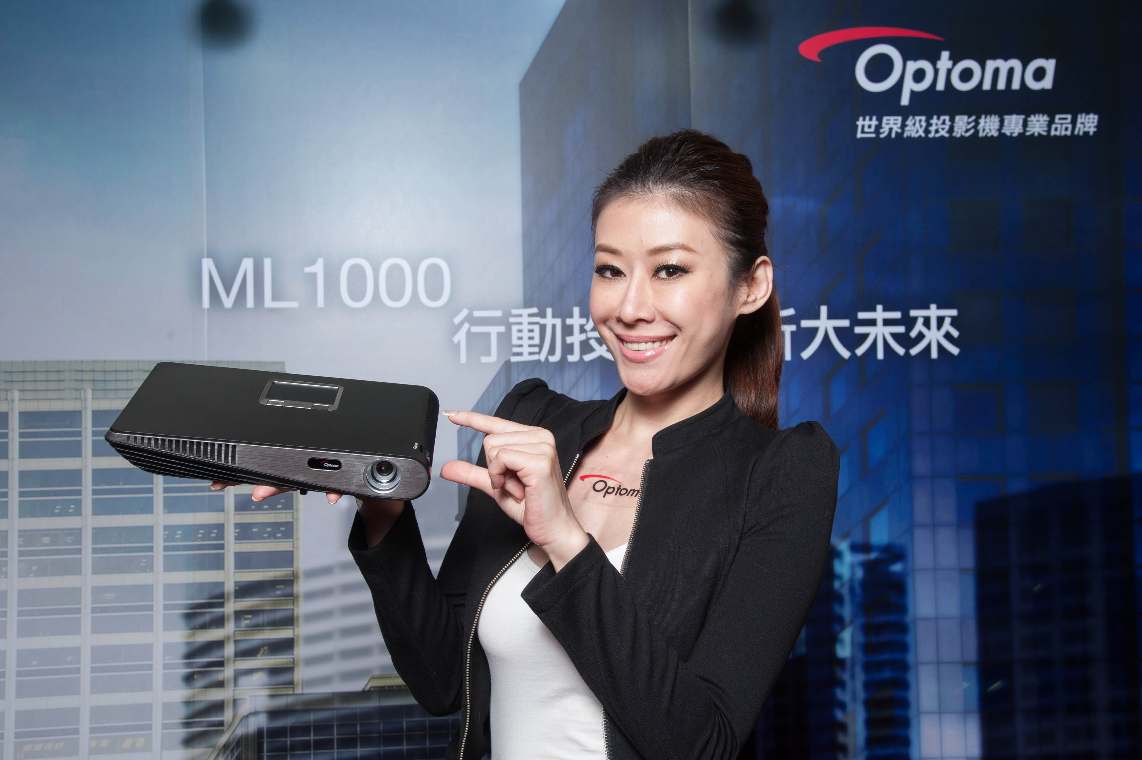 Optoma感恩回饋,祭出高亮度500流明行動投影機ML500不到1.5萬元 資訊月首次展出超高精細度3D印表機