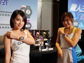 Garmin 發表1600萬畫素運動攝影機 Viber Elite,同步推出專業運動手錶