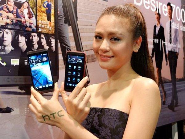 HTC Desire 系列 4 機齊發,售價最低 7,900 元起