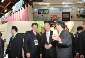 102資訊月 中華電信 邀您數位生活一起走