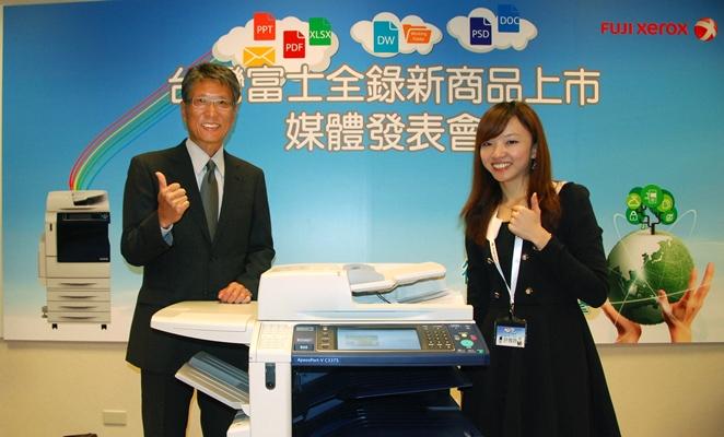 富士全錄推出全新 ApeosPort-V 及 DocuCentre-V 彩色多功能複合機系列機種 讓您行動工作,智慧出擊!