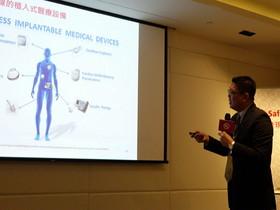 醫療科技數位化、病歷上雲端,背後有哪些安全風險?