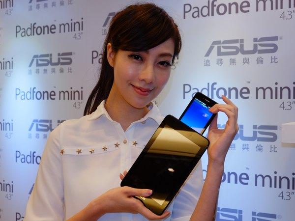 """Asus PadFone mini 4.3"""" 平板手機推出,7 吋平板合體更輕巧"""