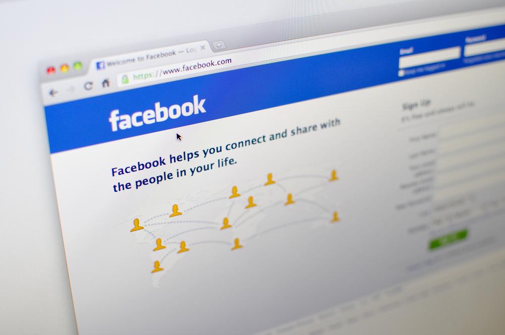 小心!Facebook 會記錄你的狀態更新,包含未發佈出去的內容