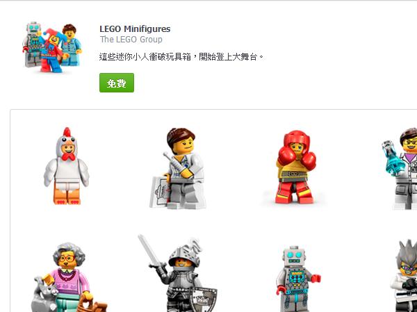 Facebook 加強訊息的貼圖陣容,樂高 LEGO 加入提供免費貼圖