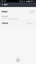 用 Android 手機藍芽分享 WiFi 連線