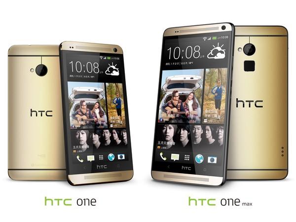 HTC 推 4G LTE 版琥珀金 HTC One,上傳照片再抽 24K 黃金限定版
