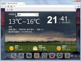 強化 Google 瀏覽器的新分頁:Lightning Newtab