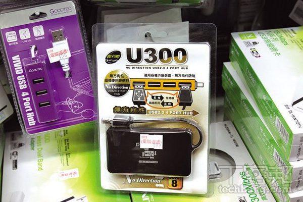 T小編挖寶:正反雙插的USB 2.0 Hub、DIY樂高積木行動電源......等