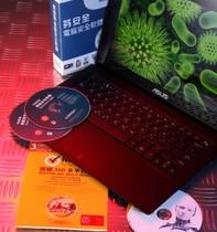 6 大 2014 版商業防毒軟體大解析:多裝置授權,電腦、手機同時防護