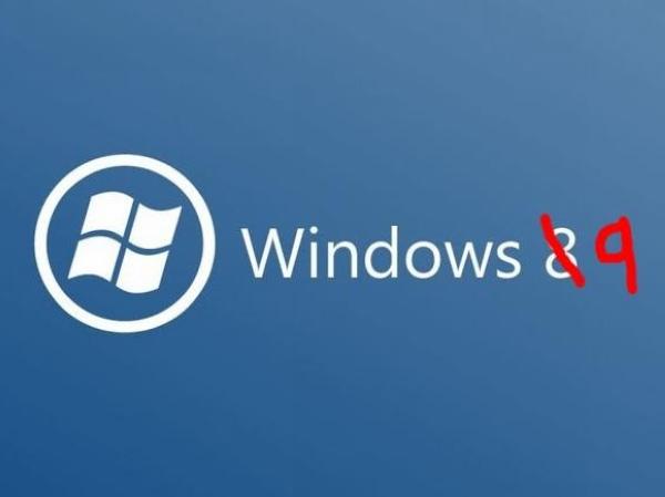 Windows 8 後市不佳,Windows 9 可能提早接棒