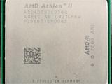 AMD Athlon II X2 240e:節能雙核心,效能不減更省電