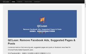 幫你阻擋Facebook廣告及建議貼文