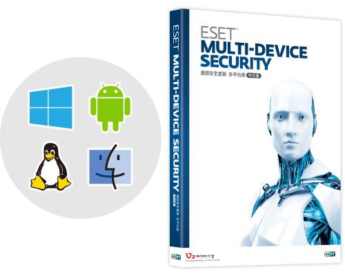 ESET網路安全套裝多平台版新上市!隨心所欲自由搭配