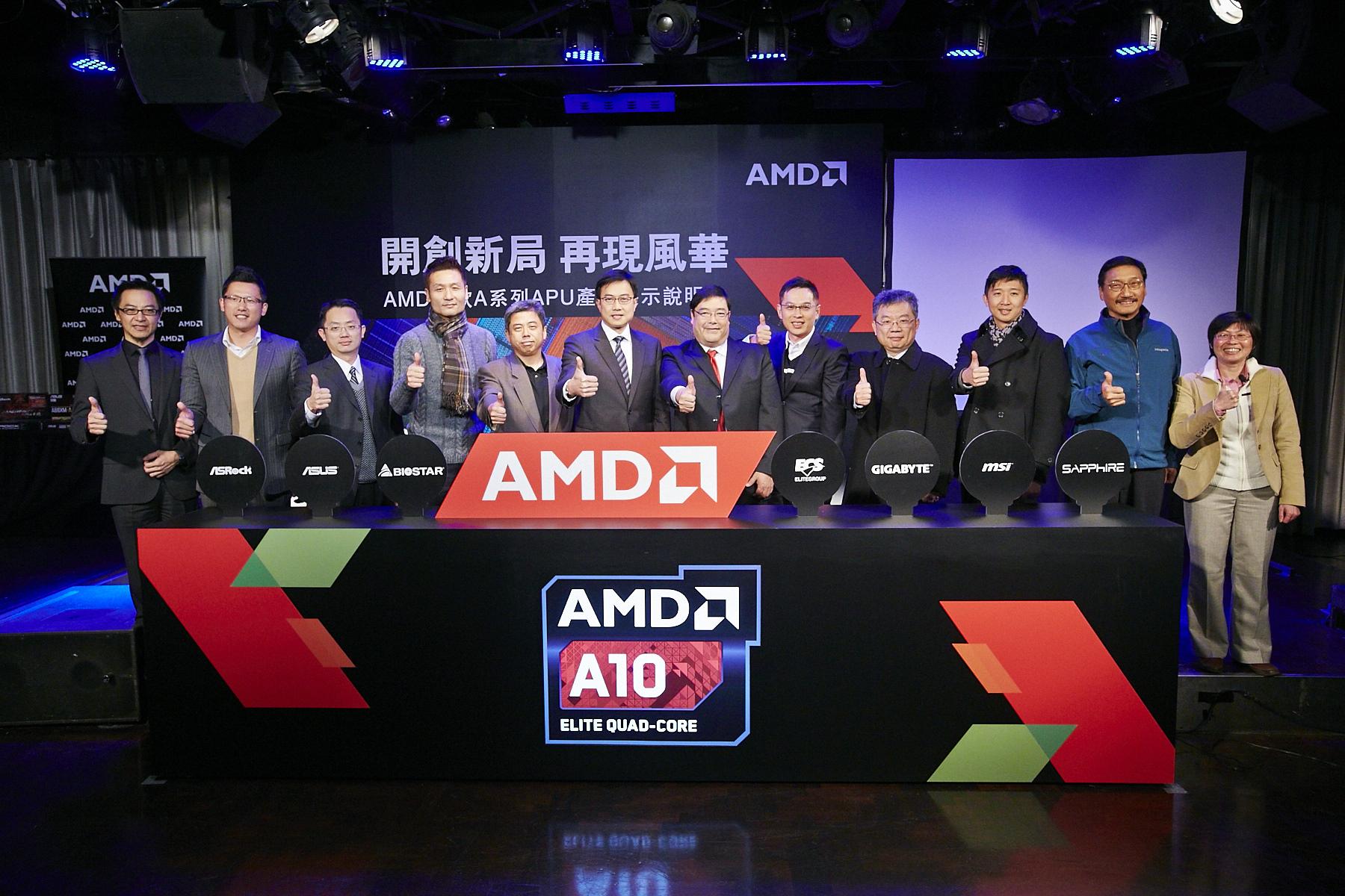 AMD攜手合作夥伴打造全新A系列APU平台 開創運算新局面