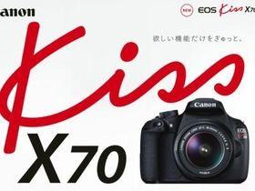 Canon EOS 1200D 發表:超入門級數位單眼相機,攝影輕鬆上手