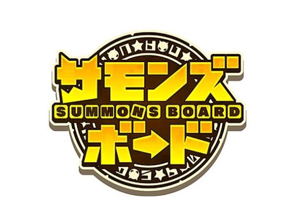 GungHo 全新戰棋策略手遊!《召喚圖板 SUMMONS BOARD》挑戰玩家新思維!
