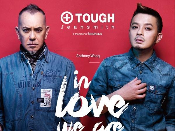 TOUGH Jeansmith 春夏全新形象精神:In love we're TOUGH! 影帝黃秋生、歌手黃耀明  聯手演繹