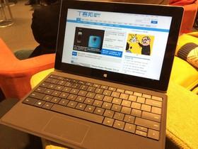 Surface 2 三月登台上市,微軟總部動手玩