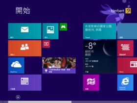 還原 Windows 8/8.1 的動態磚