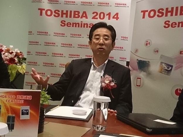 Toshiba: PC 市場的萎縮已經暫緩,雲端醫療資料將成趨勢